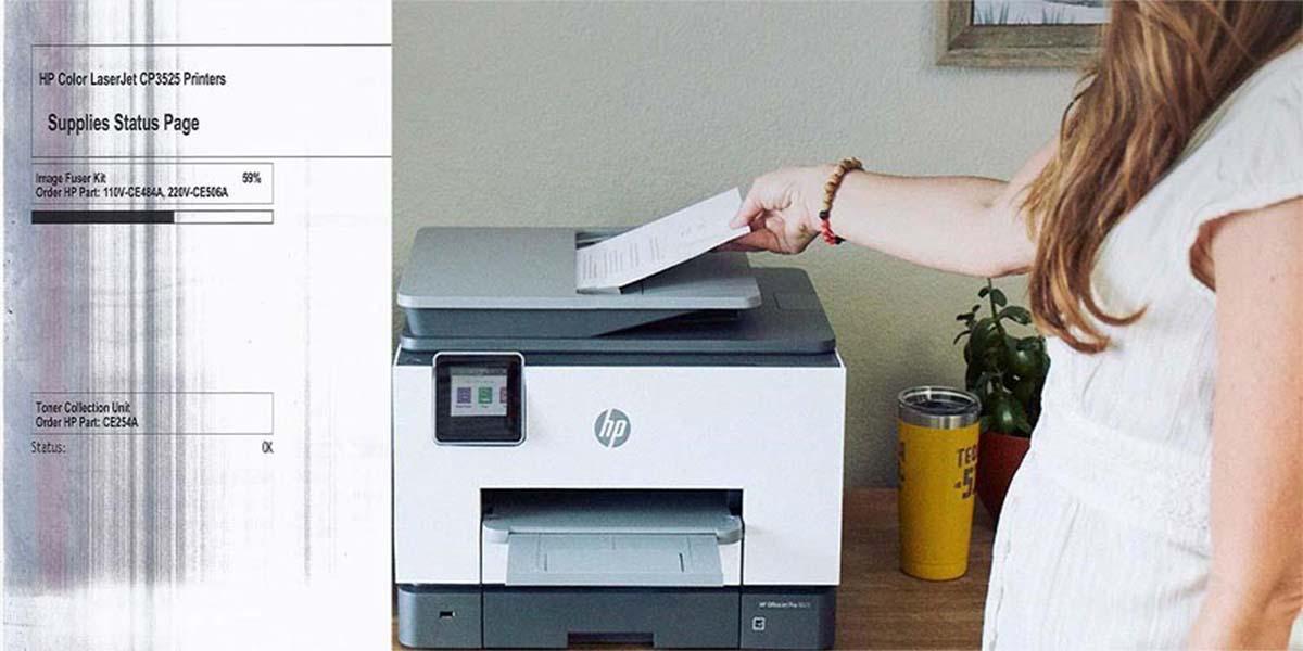 Fix: My HP Printer is Printing Blacklines on Paper